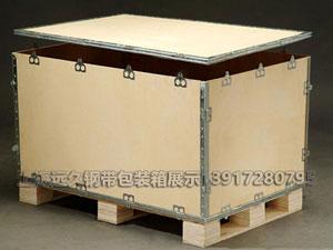 亚博国际pt客户端_钢带箱