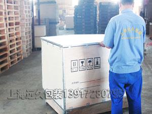 亚博国际pt客户端_钢带木箱