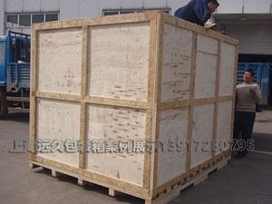 亚博国际pt客户端_木制包装箱