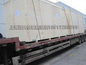 亚博国际pt客户端_大型包装箱